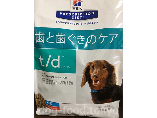プリスクリプション・ダイエット(t/d)の評判・口コミ