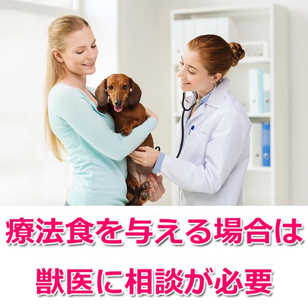 療法食「プリスクリプション・ダイエット」