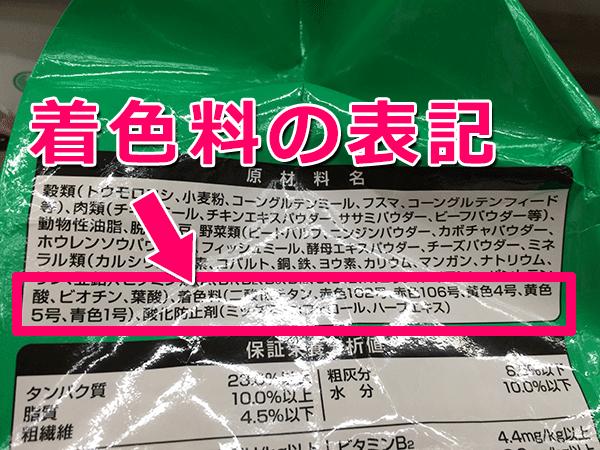 危険な添加物の使用がない