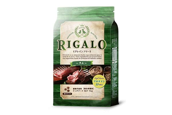 リガロの評価