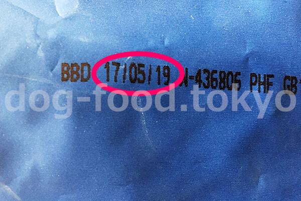 袋の上側の印字